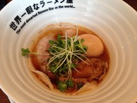 「WITCH'S RED (800円)」@世界一暇なラーメン屋の写真