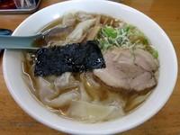「ワンタンメン 700円」@手打ちラーメン 菊屋の写真
