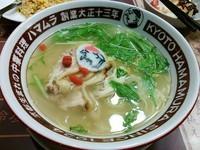 「丹波鶏らーめん¥723」@ハマムラ 近鉄名店街みやこみち店の写真