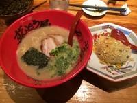 「元味ラーメン 半炒飯セット」@ラー麺 ずんどう屋 心斎橋店の写真