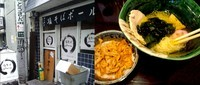 「ラーメン+生姜焼き丼1000円」@淡麗塩そば ポールの写真