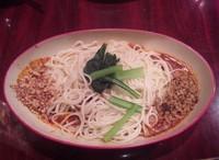 「汁なし担々麺:780円」@中国家庭料理 楊 池袋店の写真