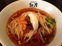 「冷麺 700円」@胡月の写真