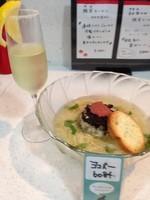 「透明トマトジュースと冷製アサリだしの塩ラーメン 魚介のタルタ」@ラーメン星印の写真