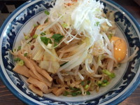 「汁なし800円+野菜120円」@麺や 蒼 AOIの写真