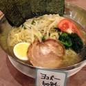 ガスト 姫路白浜店の写真