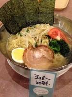 「冷やし塩ラーメン」@ガスト 姫路白浜店の写真