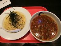 「辛つけ麺(¥850)」@究極J'sラーメンの写真