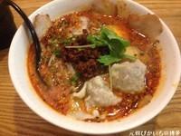 「黒胡麻ワンタンチャーシュー麺」@元祖ぴかいちの写真