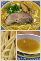 「サクマ式 ベジポタラーメン」@麺屋 一燈 ラゾーナ川崎店の写真