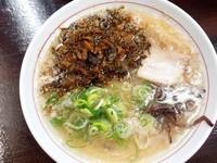 「辛子高菜ラーメン」@西新亭の写真