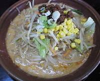 「ごま野菜ラーメン 830円」@コトブキの写真