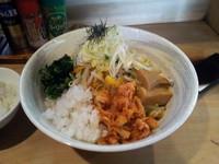 「冷やしまぜそば」@和風濃厚魚介豚骨らーめん 麺屋 みちすけの写真