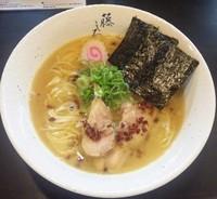 「鶏白湯ラーメン:750円」@麺屋 藤しろ 三軒茶屋店の写真