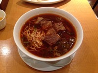 「牛肉麺セット」@鼎泰豊 横浜店の写真