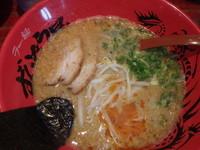 「元味HOT(750円)もやし、コッテリ。替玉(縮れ麺)」@ラー麺 ずんどう屋 姫路南店の写真