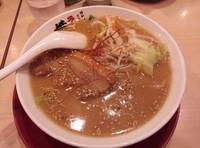 「味噌とんこつらーめん」@ラーメン 横綱 南インター店の写真