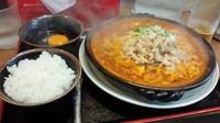 「燃えよドラゴン(麺少な目)辛め」@濃厚豚骨ラーメン 竹三郎の写真