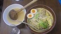 「野菜味噌ラーメン」@ラーメン 東横 笹口店の写真
