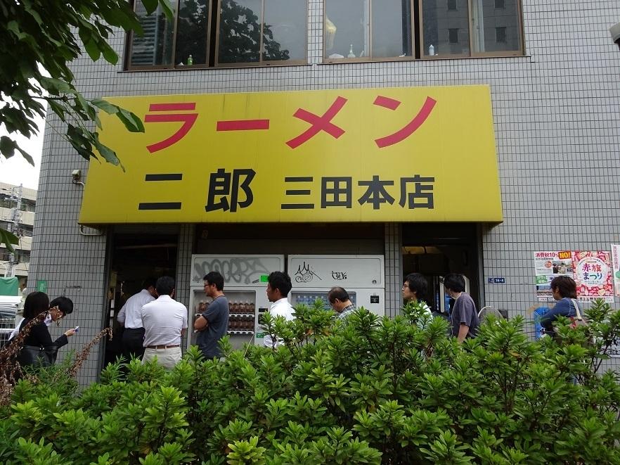 二郎の本店から濃厚つけ麺まで!田町の本当に行くべきラーメン店まとめ