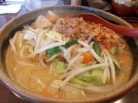 「野菜カレーらーめん」@蔵出し味噌 麺場 壱歩の写真