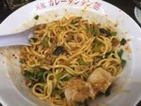 「台湾まぜそば045」@元祖カレータンタン麺 征虎 総本店の写真