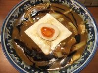 「ブラックカレーラーメン(780円)」@ゆなみ屋の写真