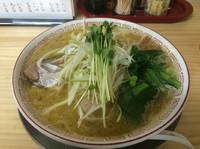 「こってり  780円  味玉クーポンサービス」@ラーメン専門店 いっぱしの写真