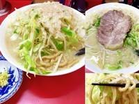 「塩ラーメン750円カラメアブラヤサイタマネギ」@麺屋 ゆうじんの写真