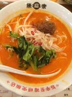 「味噌坦々麺900円」@陳麻家 西新宿店の写真