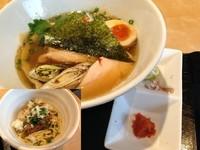 「【限定】秋味(塩)+パテ玉」@麺や 蒼 AOIの写真