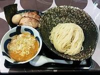 「全盛りマル得つけめん(中盛り・氷締め)」@三ツ矢堂製麺 下北沢店の写真