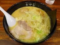 「おやじ麺(800円)+味付玉子(100円)」@ラーメンおやじ 町田店の写真