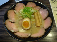 「塩とんチャーシュー」@つけ麺 きらりの写真