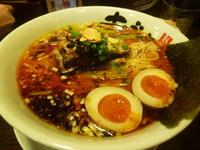 「【限定】辣鹽濁白湯麺(辛塩とんこつらーめん)」@麺屋 あごすけの写真