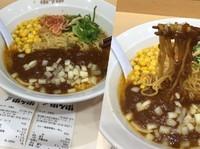「海老味噌カレーらーめん583円+コーラS103円」@ポッポ 大森店の写真