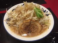 「FUBUKI JUNK ¥730」@麺匠 佐蔵 FUBUKIの写真