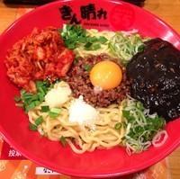 「台湾カレー油そば(大盛り)」@ぎん晴れ55の写真