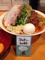 「塩台湾ラーメン 豚増し 味玉」@豚星。の写真