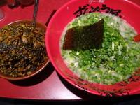 「ねぎらーめん」@ラー麺 ずんどう屋 京都三条店の写真