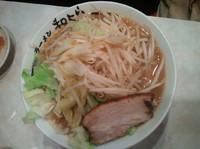 「うるとら 醤油味」@らーめん 和とらの写真