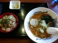「チャーシュー丼セット(味噌ラーメン)850円」@おれんぢの写真
