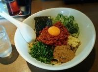 「台湾まぜそば 850円」@Dragon Noodle's ドラゴンラーメンの写真
