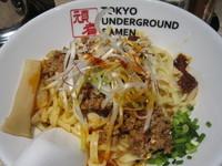 「坦々あえめん 830円」@TOKYO UNDER GROUND RAMEN 頑者の写真