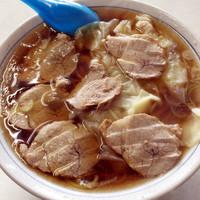 「チャーシューワンタン麺 570円」@林屋食堂の写真
