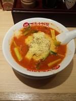 「トマトチーズラーメン」@太陽のトマト麺 秋津店の写真