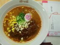 「海老味噌カレーらーめん 583円」@ポッポ 福島店の写真