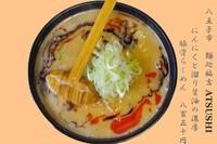 「にんにくと溜まり醤油の濃厚豚骨らーめん 850円(限定)」@麺処福吉ATSUSHIの写真