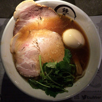 「極 醤油ラーメン」@らーめん愉悦処 鏡花の写真