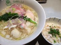 「大晦日限定 鯛出汁らぁめん小さな鯛飯付 1000円」@中華蕎麦 瑞山(ZUIZAN)の写真
